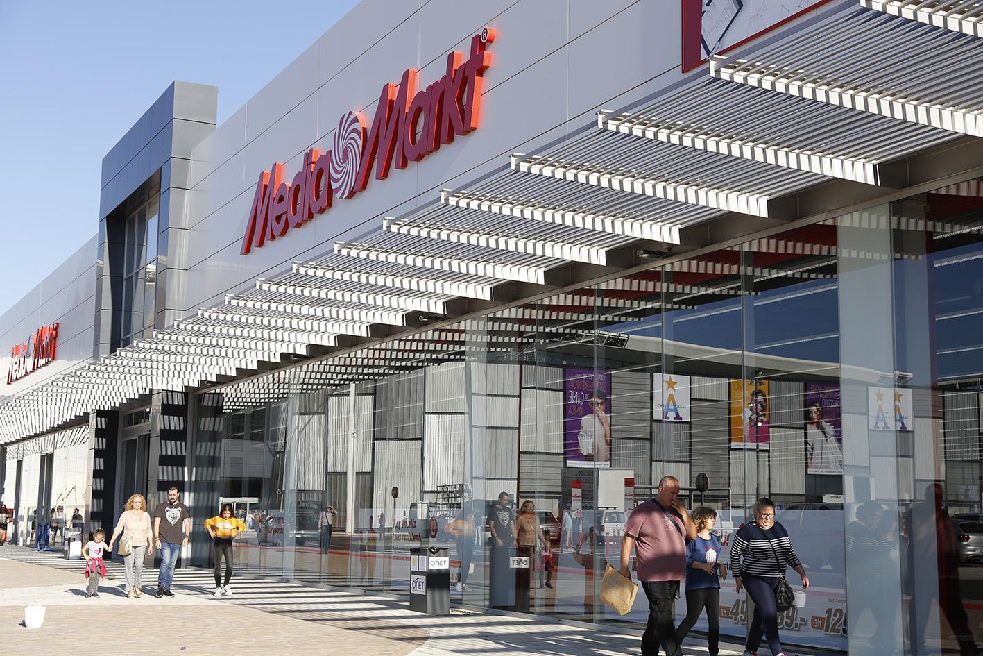 Centro Comercial de Bogaris en Torrecardenas Media Markt